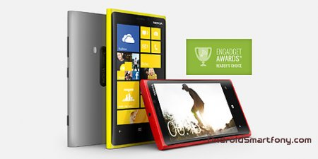Настройка интернета на Windows Phone 7.5 для телефона Nokia Lumia