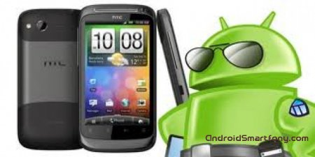��� �������� root ����� �� HTC Wildfire S