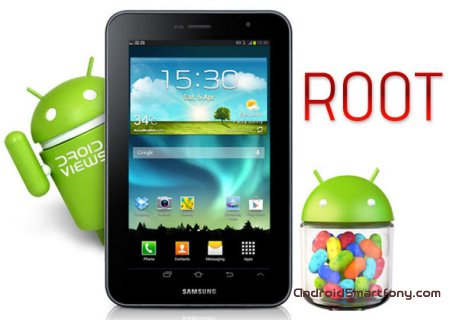 Как получить root права на Samsung Galaxy Tab 7.0 Plus
