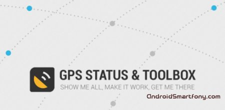 GPS Status & Toolbox - ������ ������� � GPS �� ������ android ����������