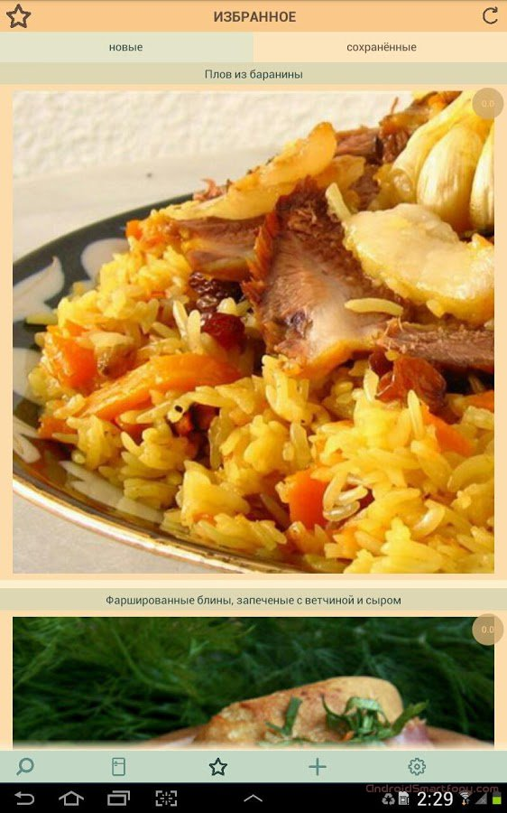 книга рецептов салатов на андроид