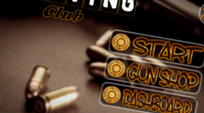 Shooting club - ��������� �������� � ���� �� �������