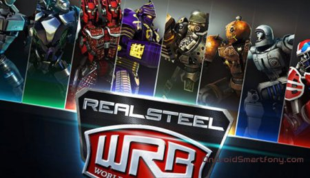 Real Steel World Robot Boxing - ������� �� ������� �� ������� ������ ����� �����
