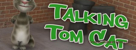 Talking Tom Cat - ���������� ��������� ��� �� �������