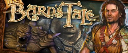 The Bard�s Tale - ���������� ��� �� �������