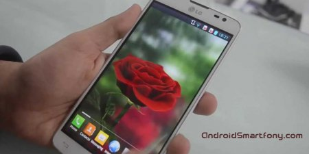 Hard reset LG G Pro Lite Dual D686 - снять графический ключ, сбросить настройки