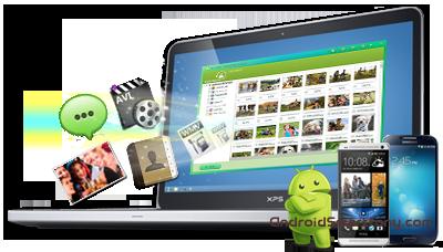 как восстановить удаленные файлы на планшете - фото 11