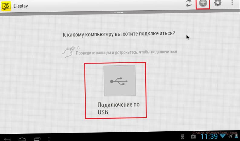 Драйвер Для Подключения Планшета Андроид К Пк