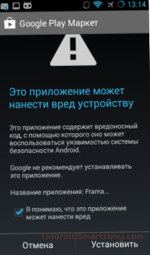 Получение root прав на teXet X-medium plus TM-4872