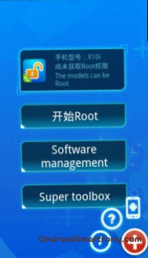 Получение Root прав на Prology iMap-7275Tab