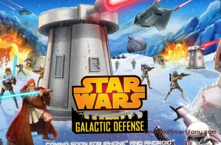 Star Wars: Galactic Defense - скачать для Android и iOS (iPhone, iPad)