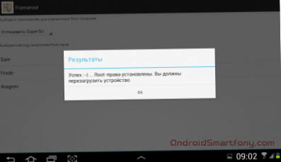 Root права на Highscreen Zera F