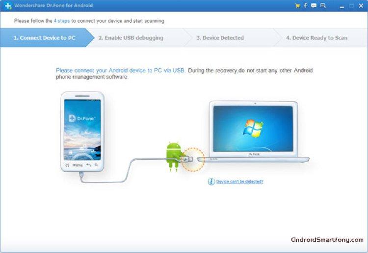 b0b275eb575f Как восстановить удаленные смс-сообщения и другие данные
