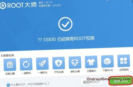 Root DEXP Ixion ML 4.7