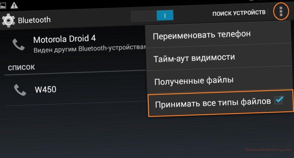 Bluetooth хакер (шутка) 2.0 Загрузить APK для …