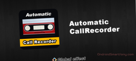 Automatic Call Recorder - запись всех телефонных разговоров на андроид