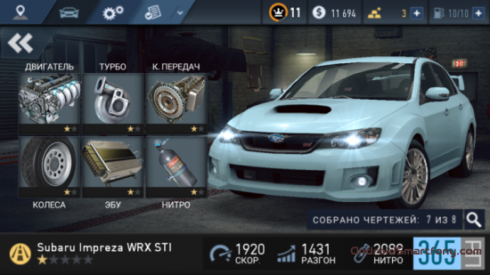 Need For Speed No Limits - ����������� ��������� ����� �� android