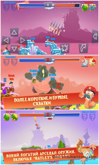 worms 4 ��� ������� ������� �������� 2