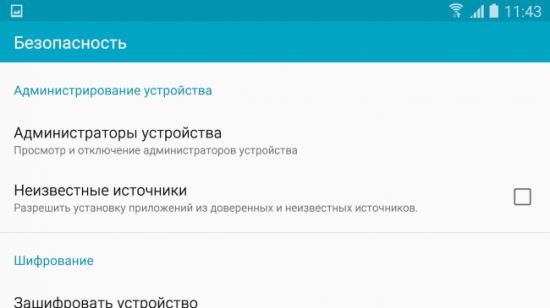 flash player для android 5.1