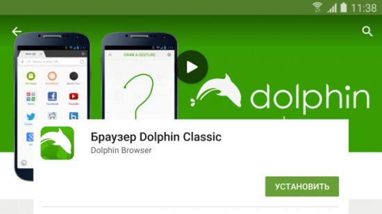 flash player для android 5.0