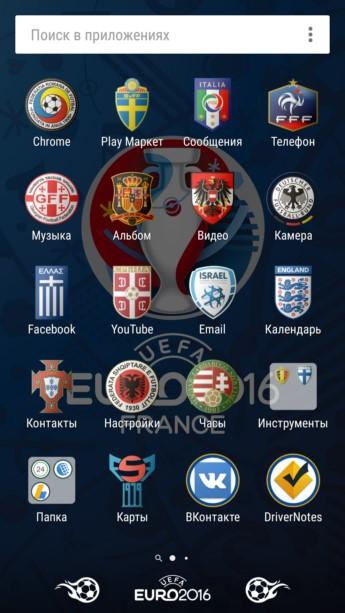 Скачать Темы На Андроид Футбольные Темы