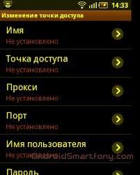 Точки доступа к интернету для украинских мобильных операторов!