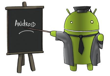 Лучшие обучающие приложения для Android