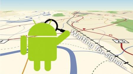 Навигация под Android
