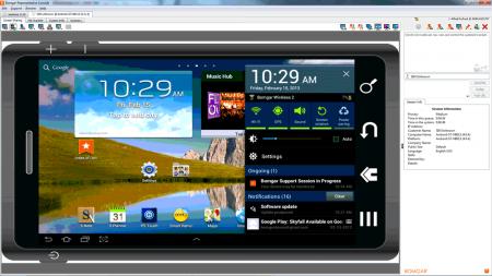 Как осуществить удаленное управление устройством на Android