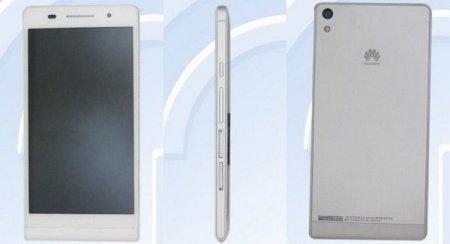 Анонс новинки: Huawei Horor 3. Или как выйти сухим из воды