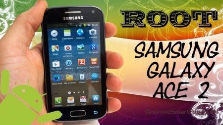 Инструкция по получению root прав на Samsung Galaxy Ace 2 GT-I8160