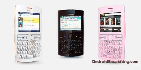 Нокия Аша. Настройка интернета на Nokia Asha 205