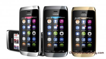 Nokia Asha 308. Как настроить интернет на Nokia 308