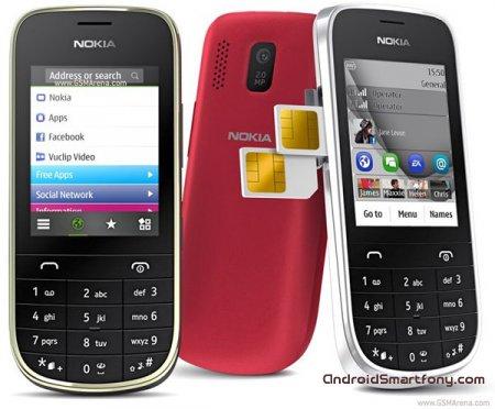 Нокиа Аша. Как настроить интернет на мобильнике Nokia Asha 202