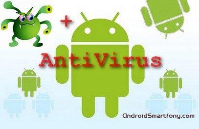 Выбираем АНТИВИРУС для Андроида