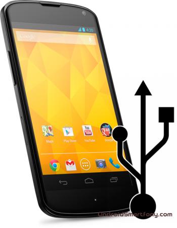 Зачем нужен режим USB-отладки - USB Debugging в Android устройствах?