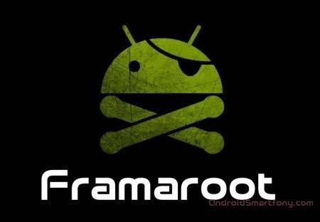 Получить root права на смартфоны и планшеты при помощи Framaroot