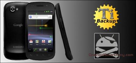 Titanium Backup - создание резервных копий и восстановление системы на Android телефонах, планшетах и смартфонах