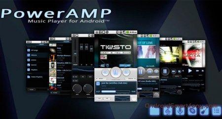 PowerAMP - многофункциональный медиаплеер для android