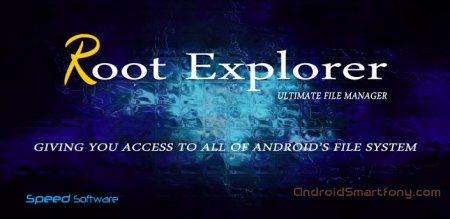 Root Explorer - используем root права на android на полную