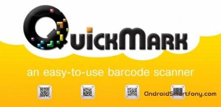 QuickMark - приложение для чтения штрих-кодов на android