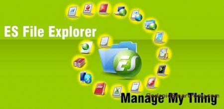 ES Проводник - лучший файловый менеджер для android