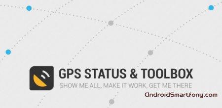 GPS Status & Toolbox - данные сенсора и GPS на экране android устройства
