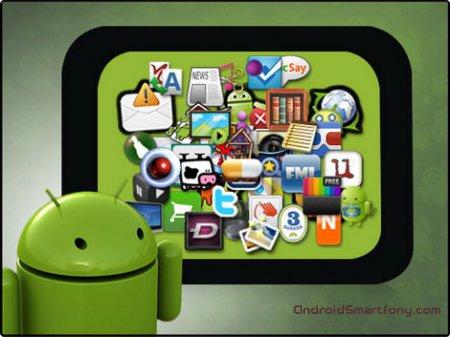 System App Remover - удаляем ненужные системные приложения на android
