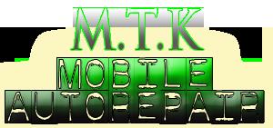 MTK Repair для прошивки телефона