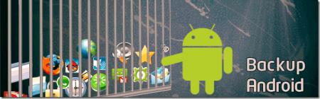 Как восстановить личные данные и файлы на Android после Hard reset