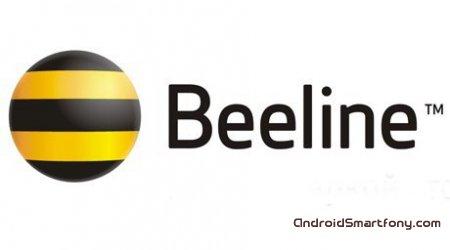 Как настроить мобильный интернет BeeLine на android смартфоне