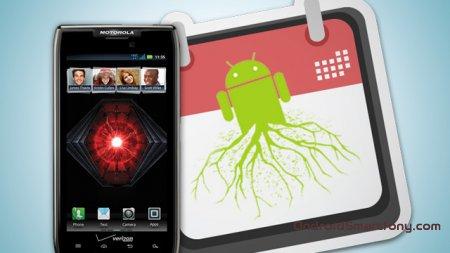 Как получить root-права на Motorola Droid RAZR Maxx