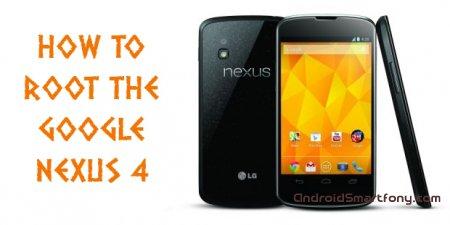 Как получить root-права на Google Nexus 4 (LG E960)