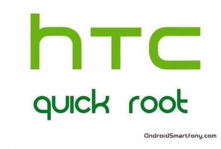 Получение Root-прав на устройствах HTC с помощью HTC Quick Root